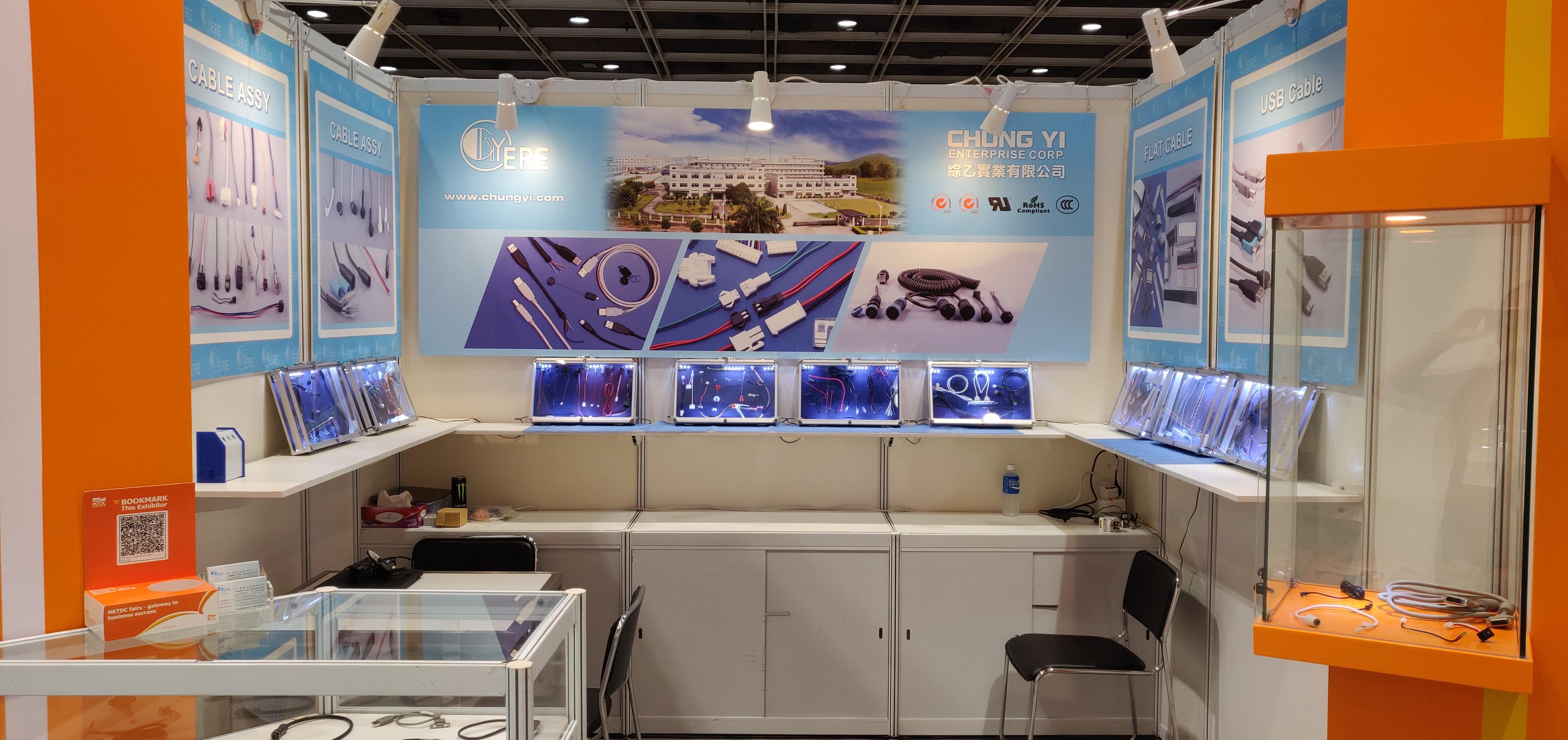 Exhibition Photo-2