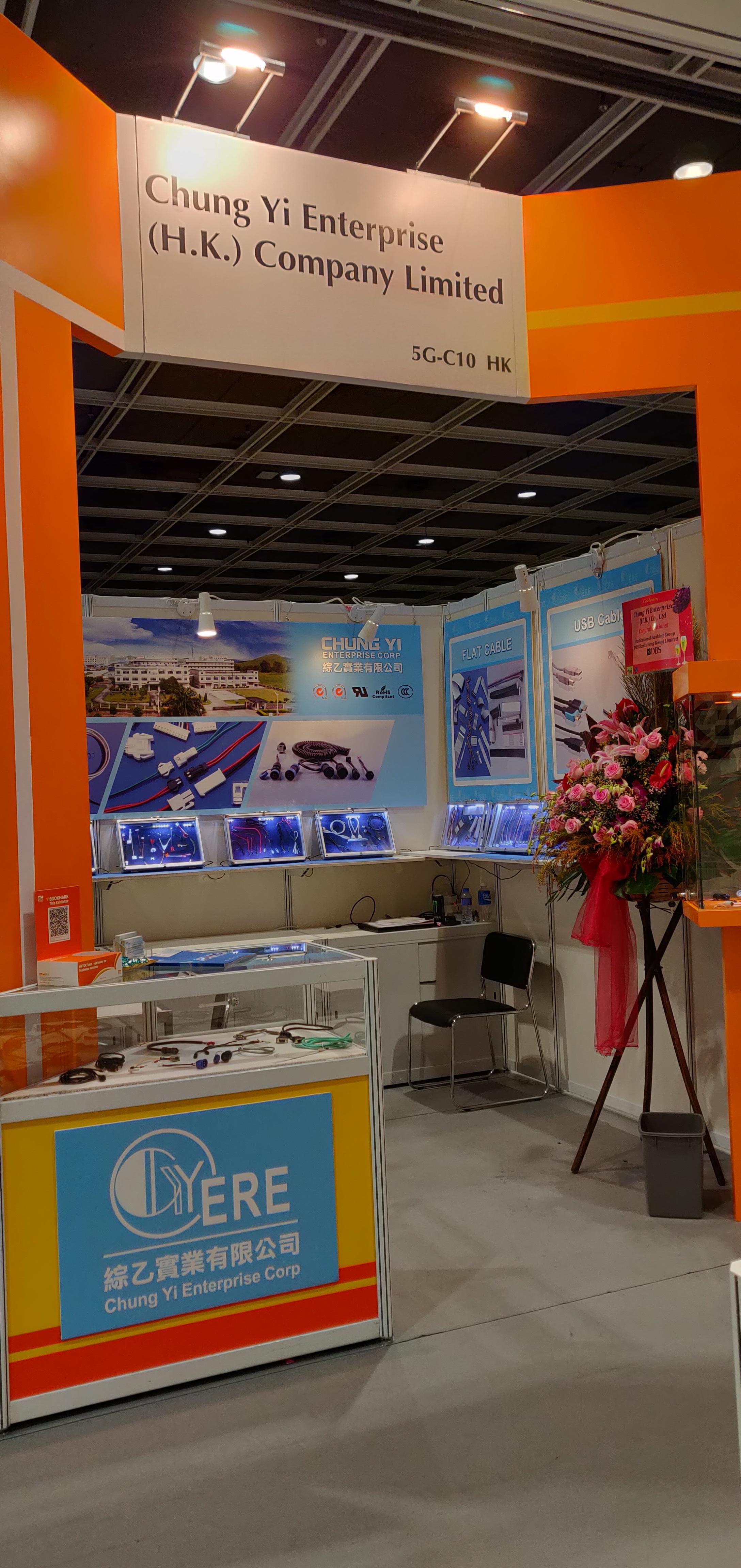 Exhibition Photo-1
